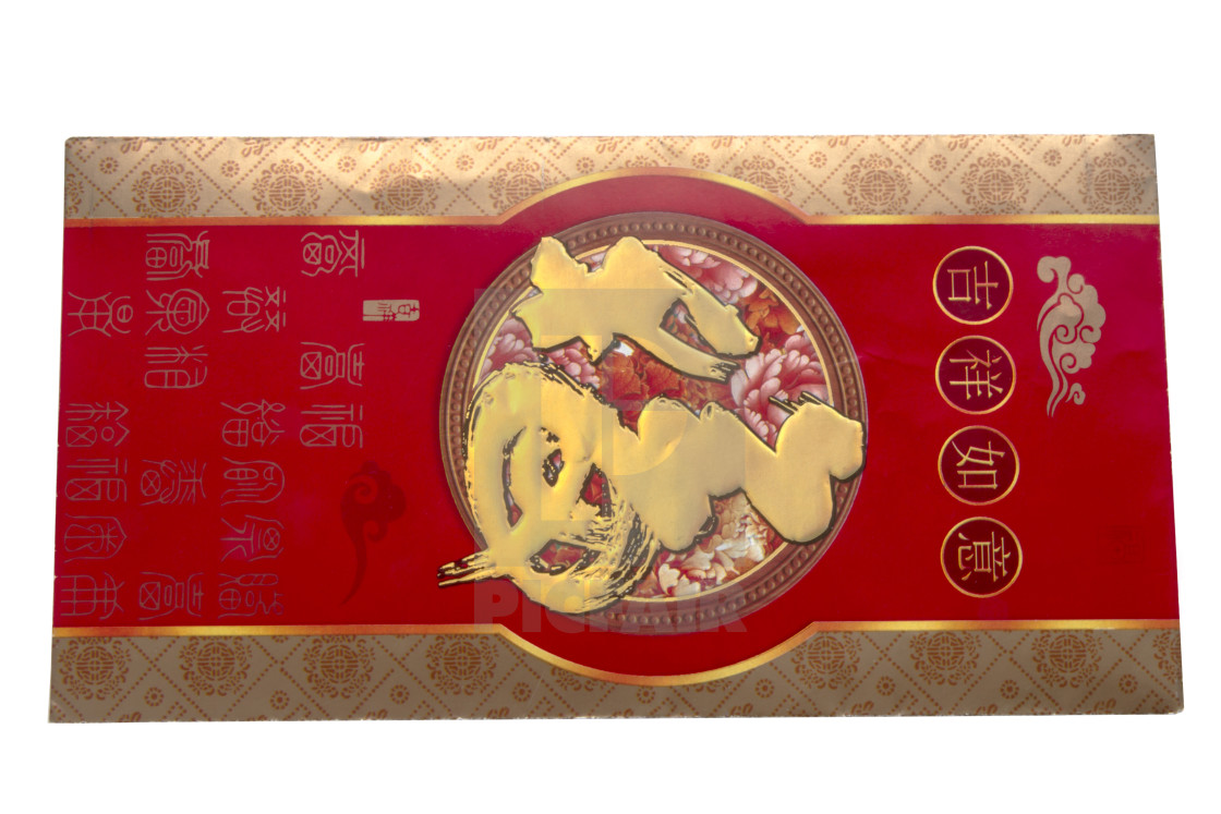 Chinese Lucky Money Red Envelope License For 1240 On Picfair