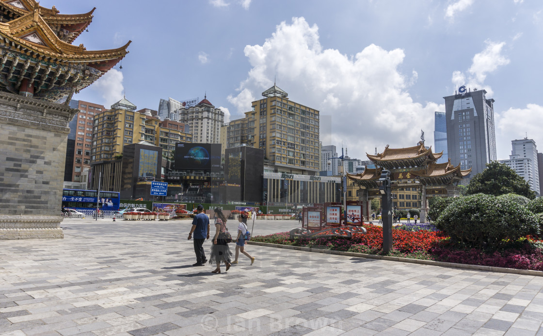 """""""City centre in Kunming, Yunnan province, Southwest China."""" stock image"""