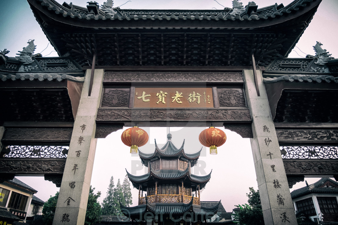 """Entrance Gate to Seven Treasures Town"" stock image"