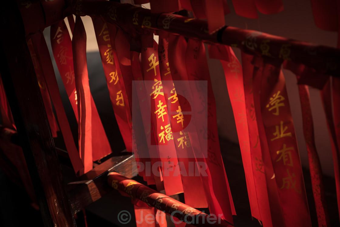 """Chinese Prayer Ribbons"" stock image"