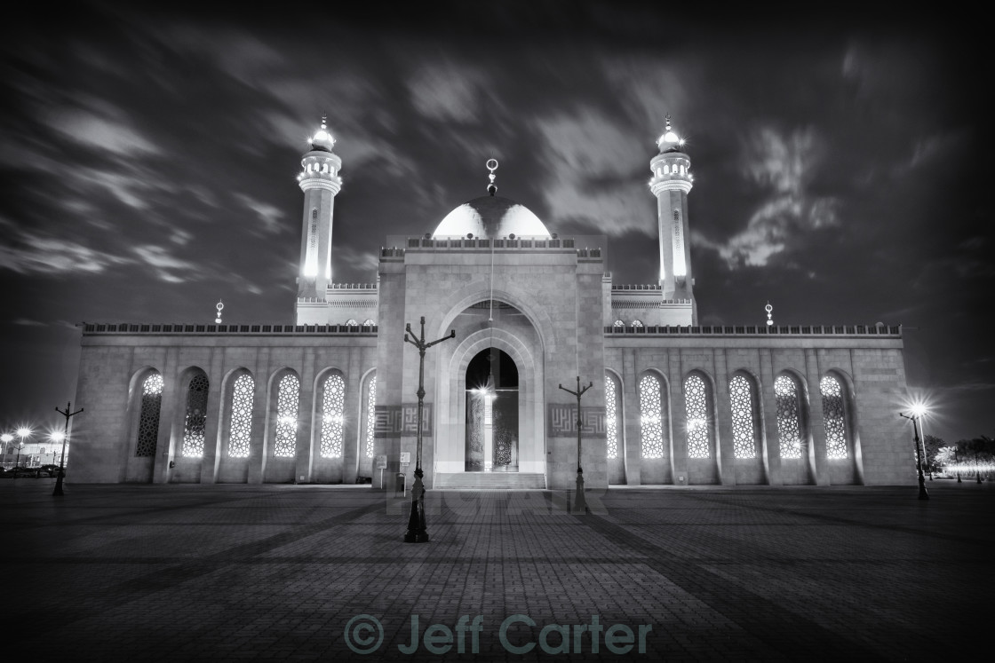 """The Grand Mosque, Manama"" stock image"