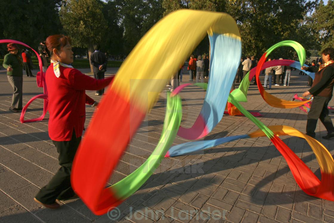 """Fan and Banner Dance, Beijing"" stock image"