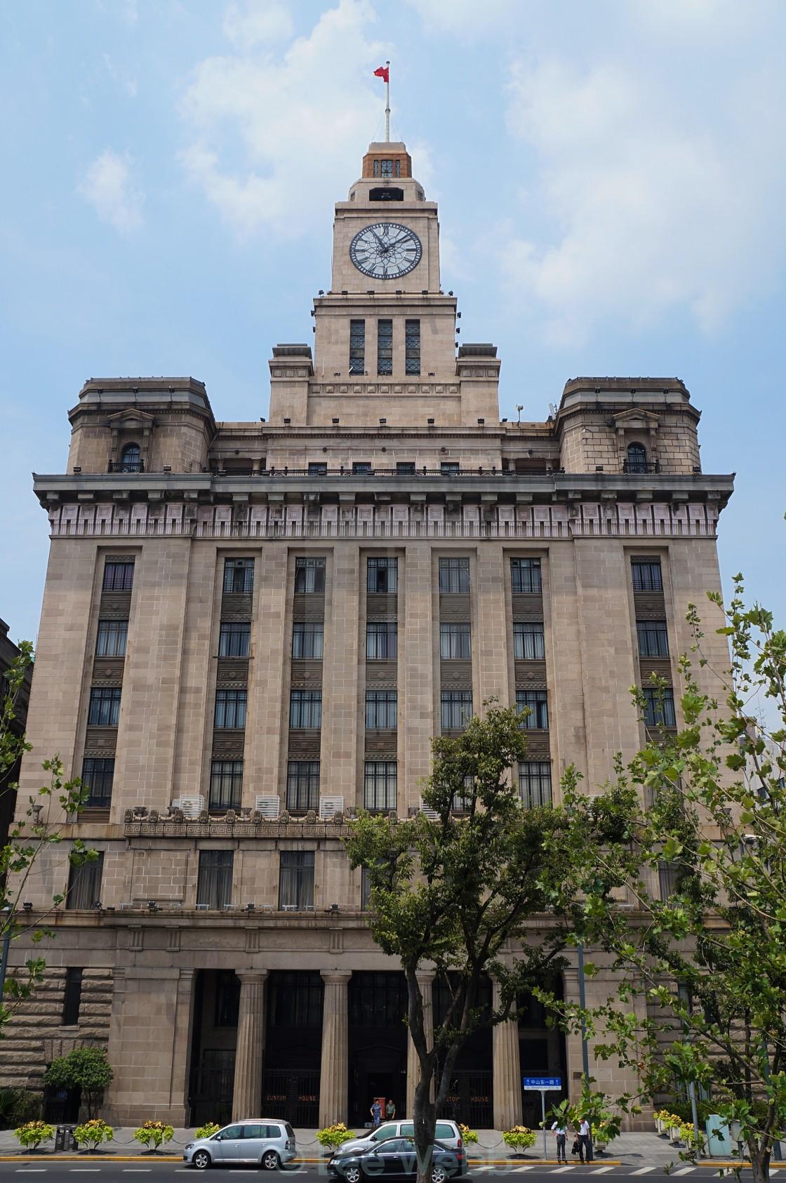 """Customs House Shanghai"" stock image"