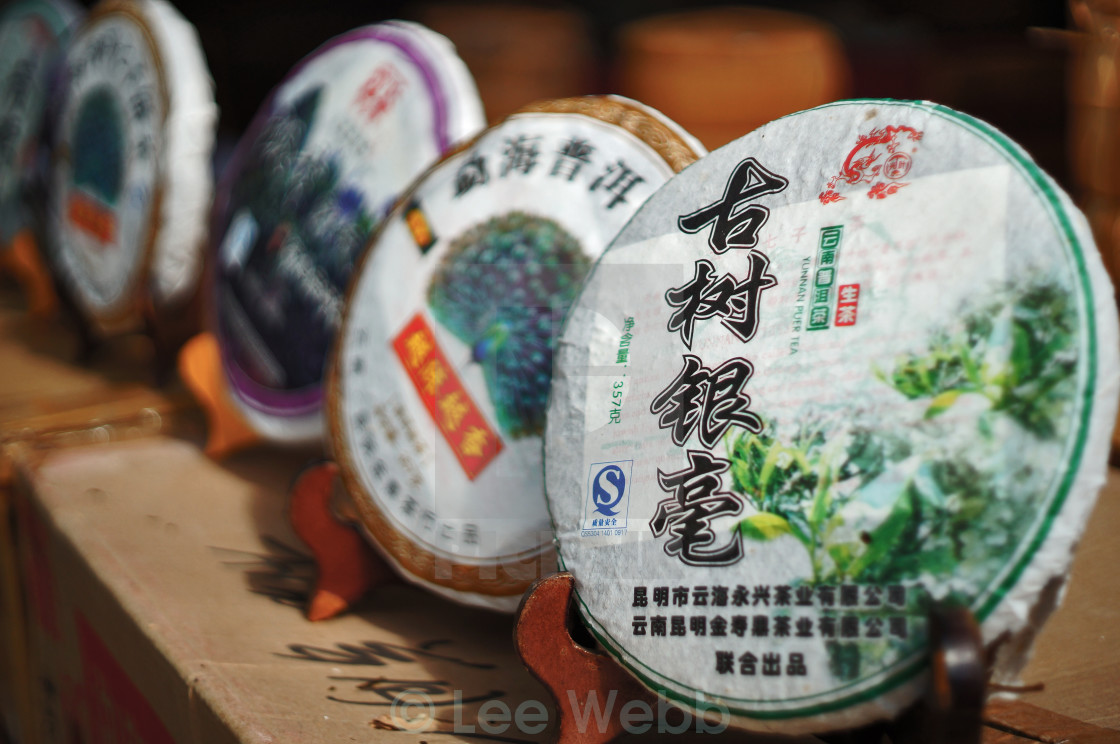 """Chinese Tea"" stock image"
