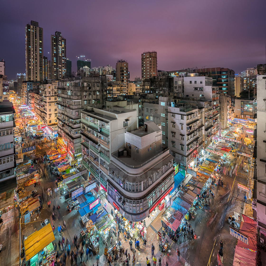 """Bustling Street in Hong Kong"" stock image"