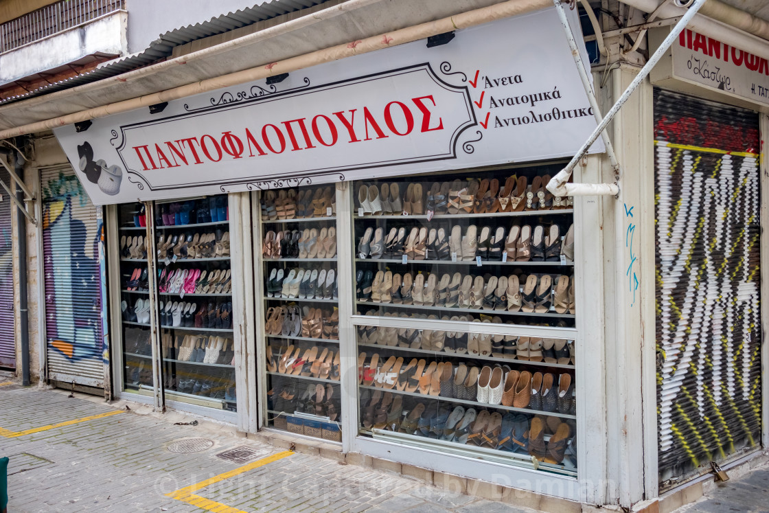 """Slippers store front"" stock image"