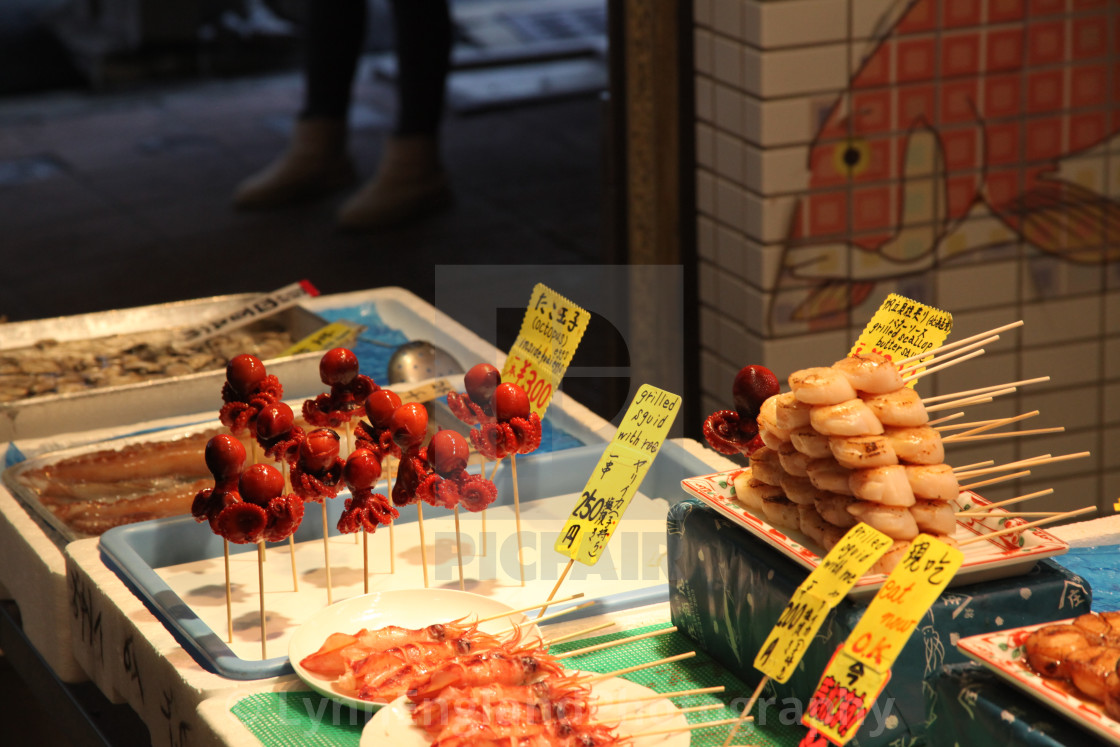 """""""Nishiki market Kyoto"""" stock image"""