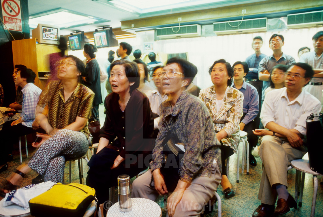 """""""Emotion on stock market. Beijing, China. May 2000."""" stock image"""