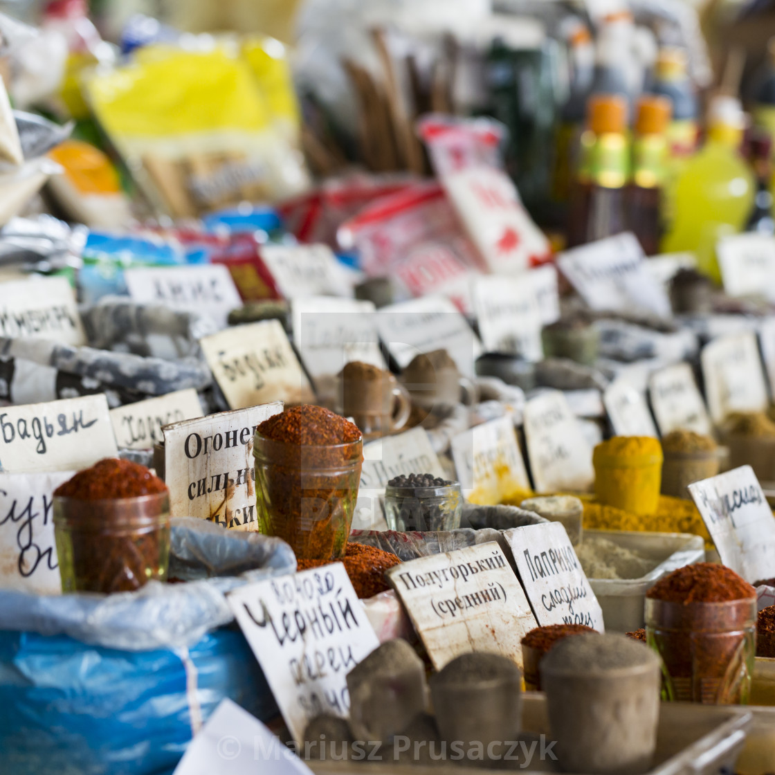 """""""Beautiful vivid oriental market with bags full of various spices in Osh..."""" stock image"""