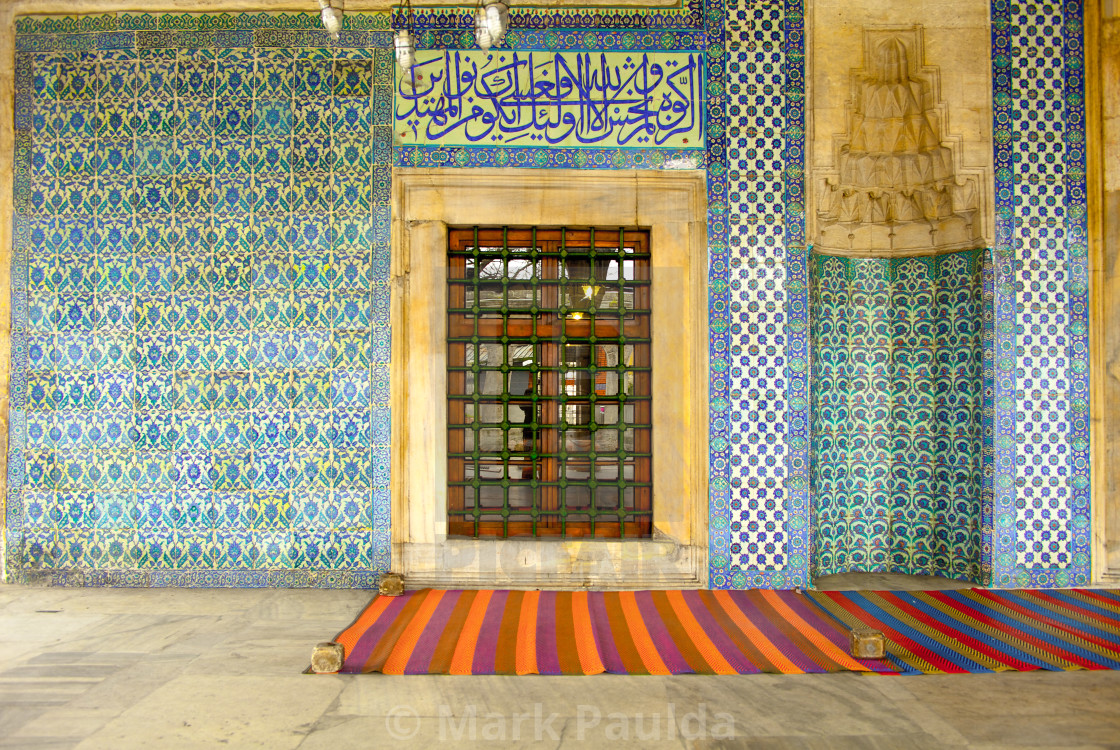 """Istanbul Tiles"" stock image"