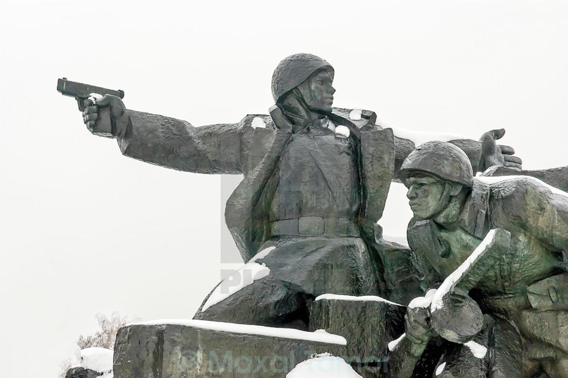 """""""Ukrainian War Heroes"""" stock image"""