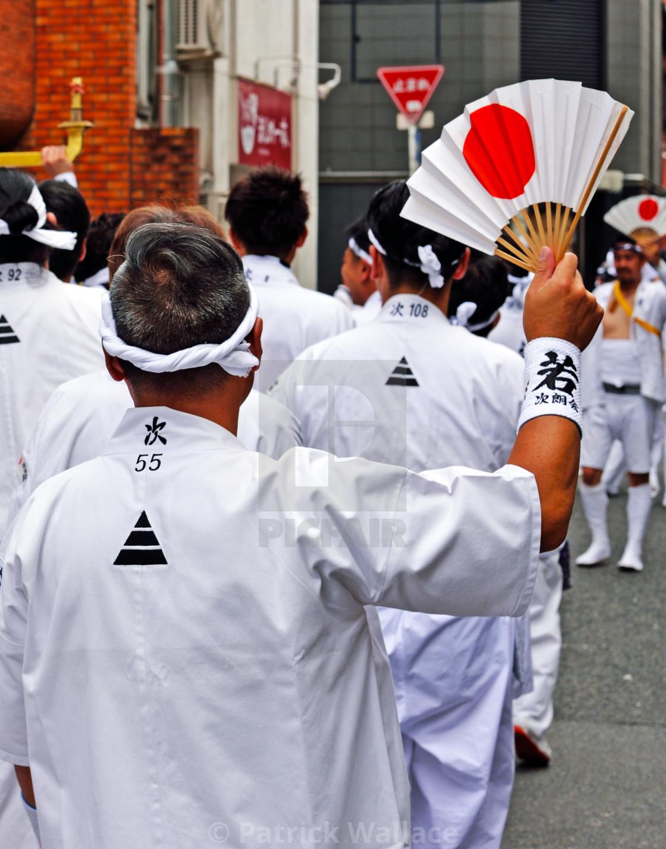 """""""Gion Matsuri parade 3"""" stock image"""