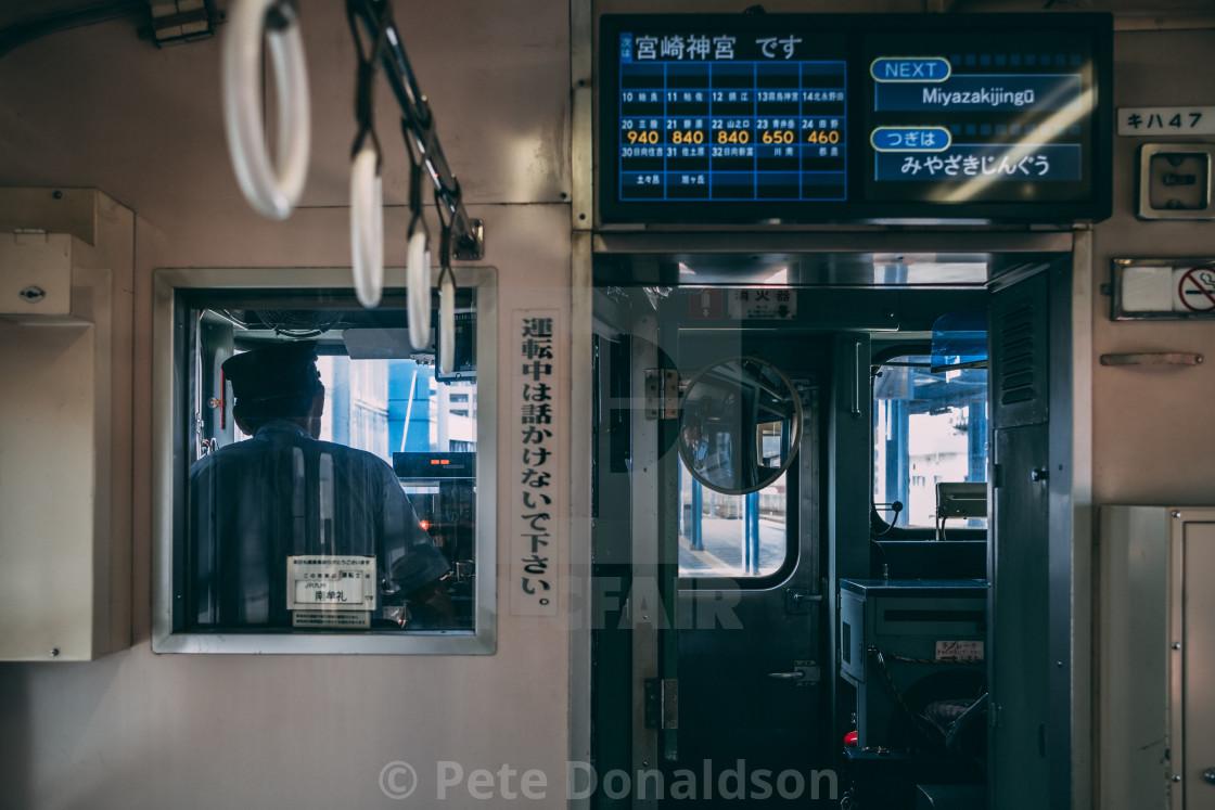 """Local train, Kyushu Japan"" stock image"