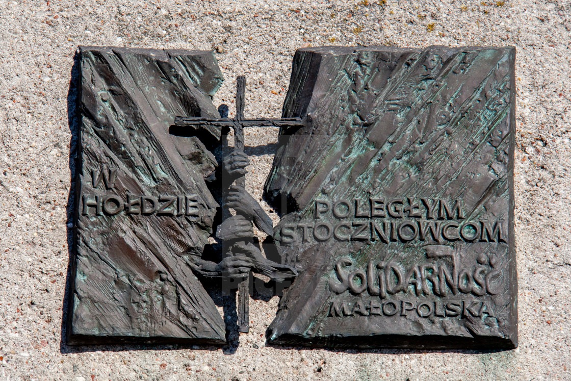 """Commemorative Plaques at Gdansk Shipyard, Poland"" stock image"