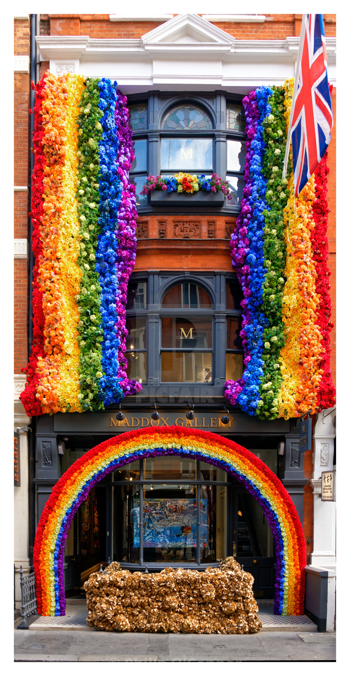 """""""Maddox Gallery dressed for Pride '19"""" stock image"""