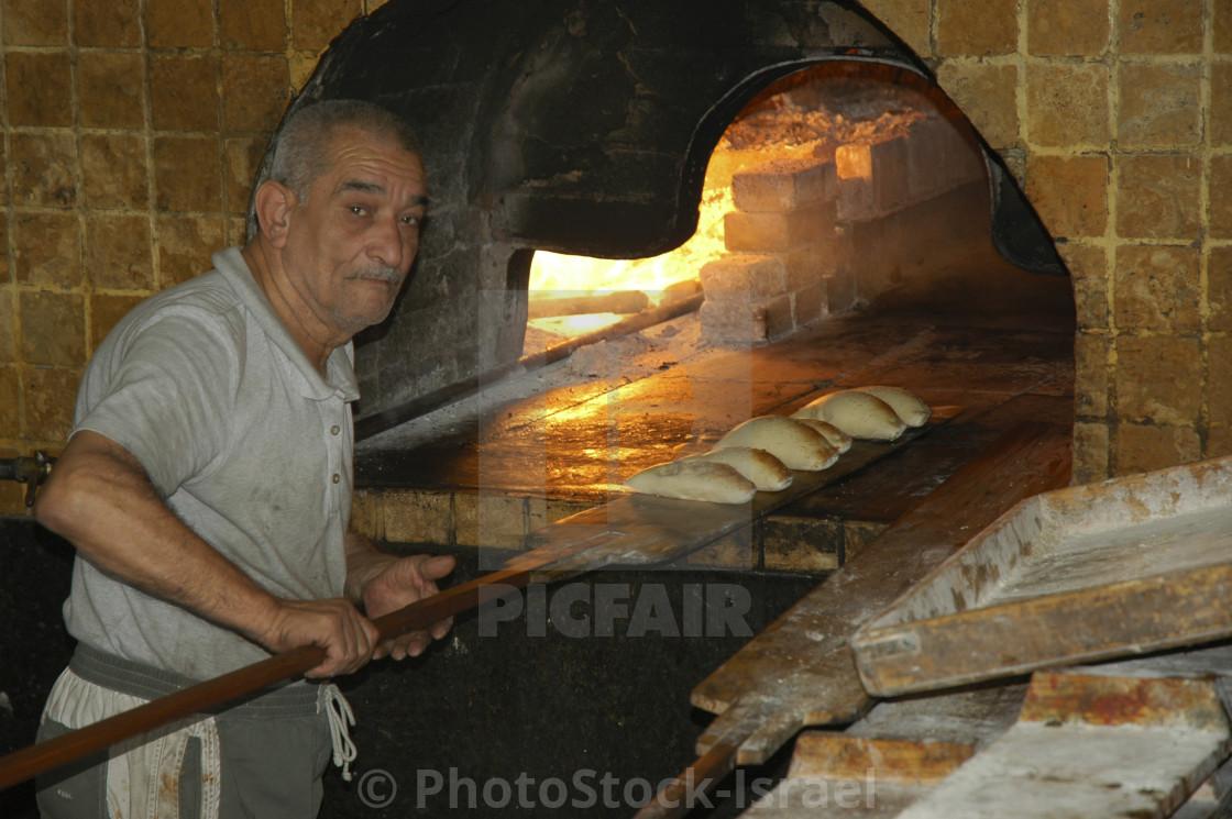 """""""Baking pita"""" stock image"""