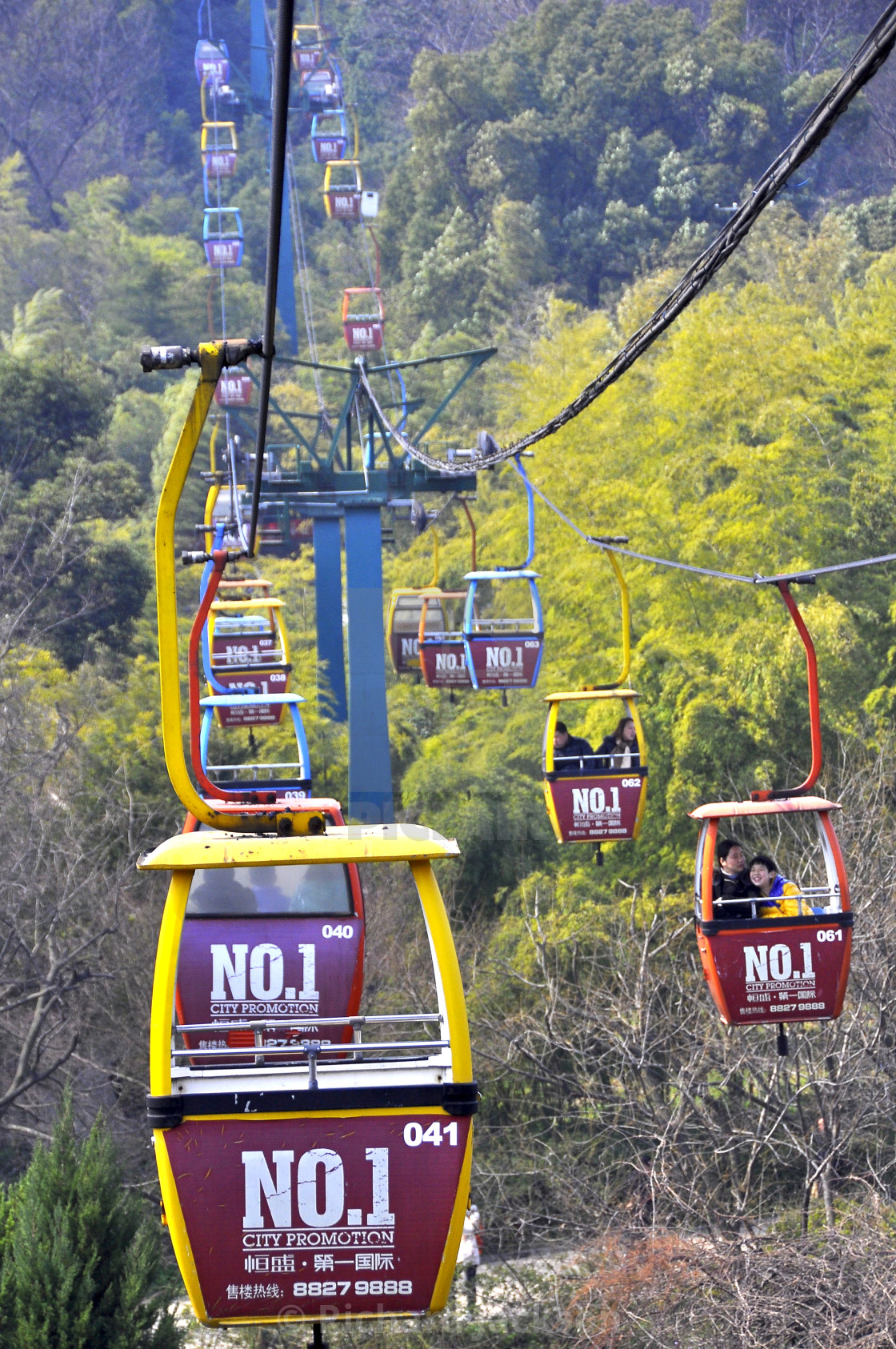 """Chairlift Wuxi China 1"" stock image"
