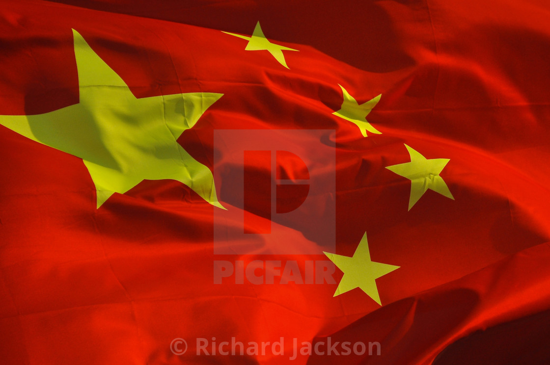 """Chinese Flag 7"" stock image"