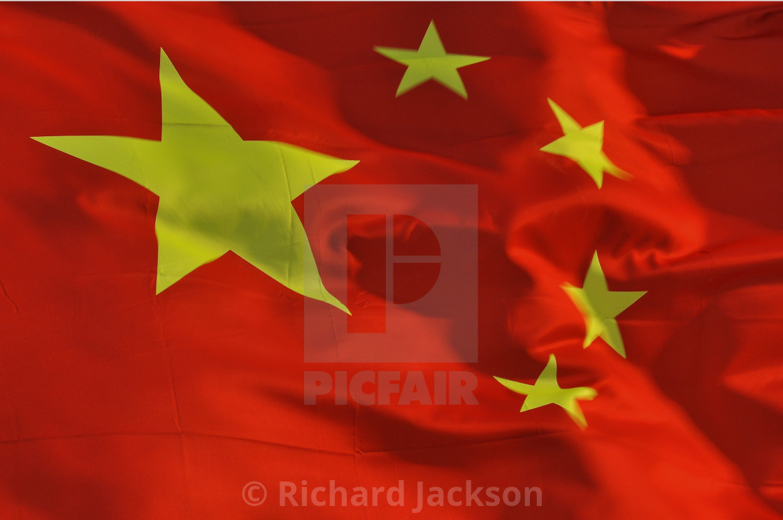 """Chinese Flag 9"" stock image"