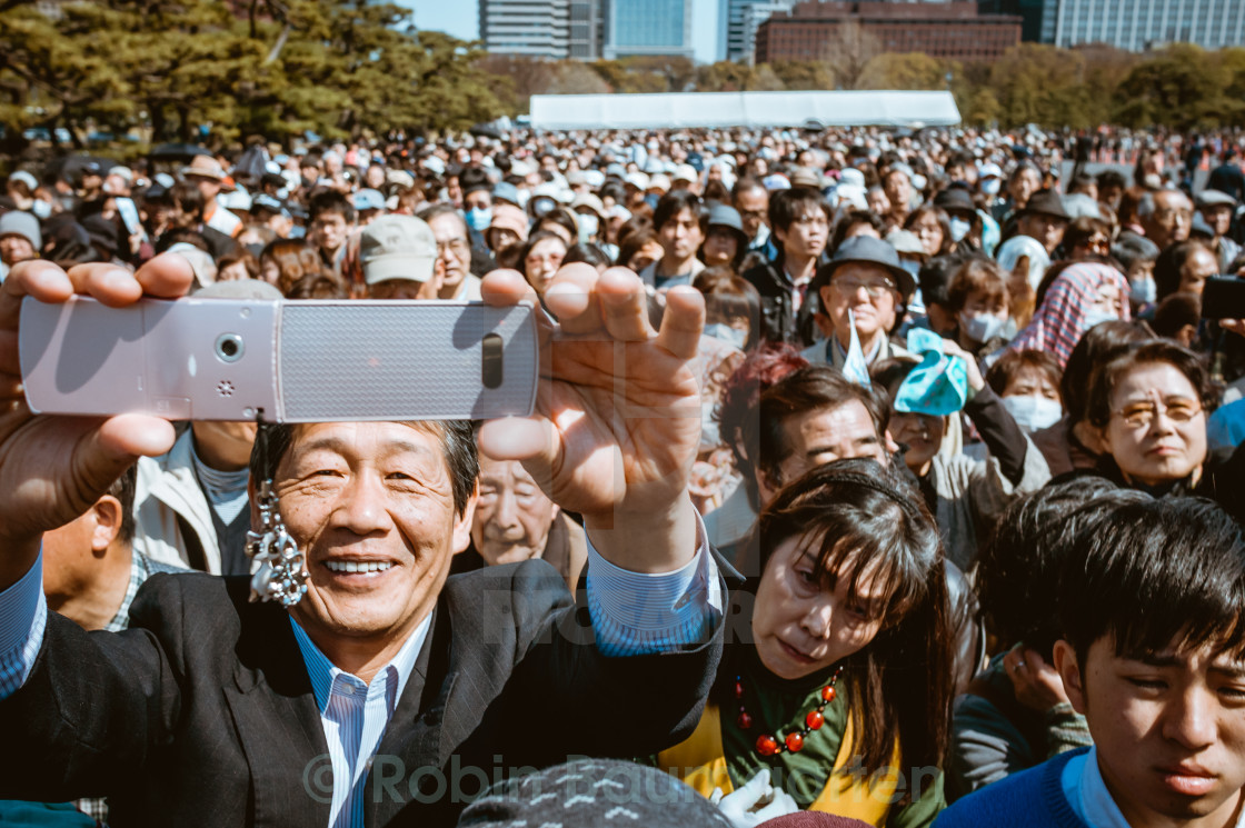 """Japanese Crowd"" stock image"