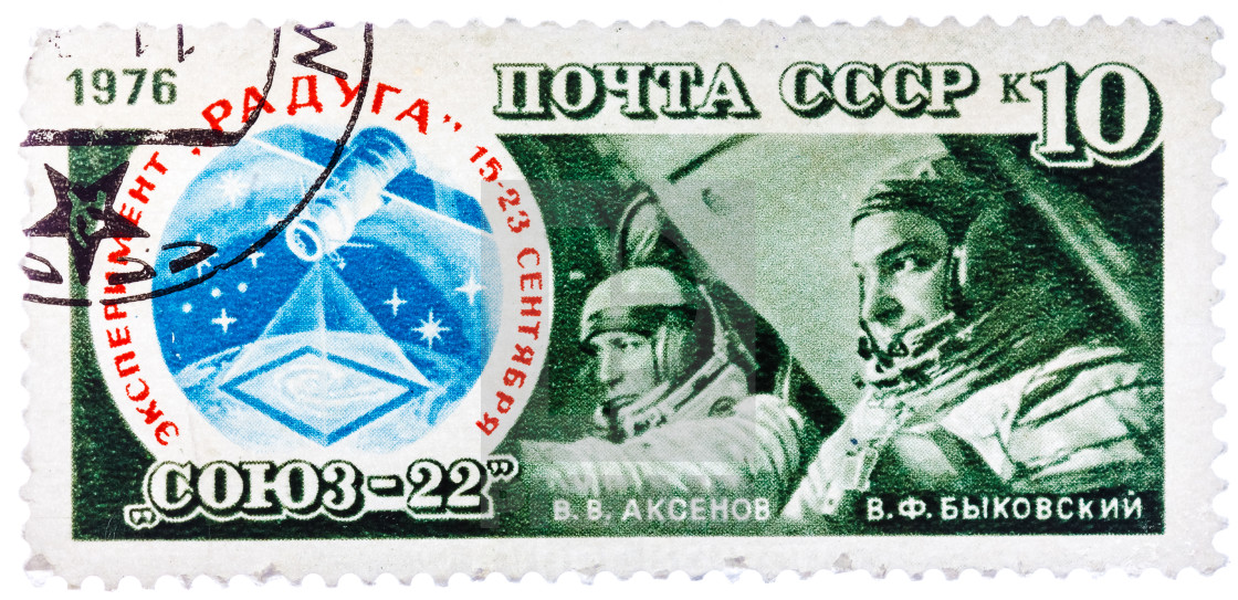 """Stamp printed in USSR, shows a astronauts cosmonauts Aksenov , Bykovsky"" stock image"