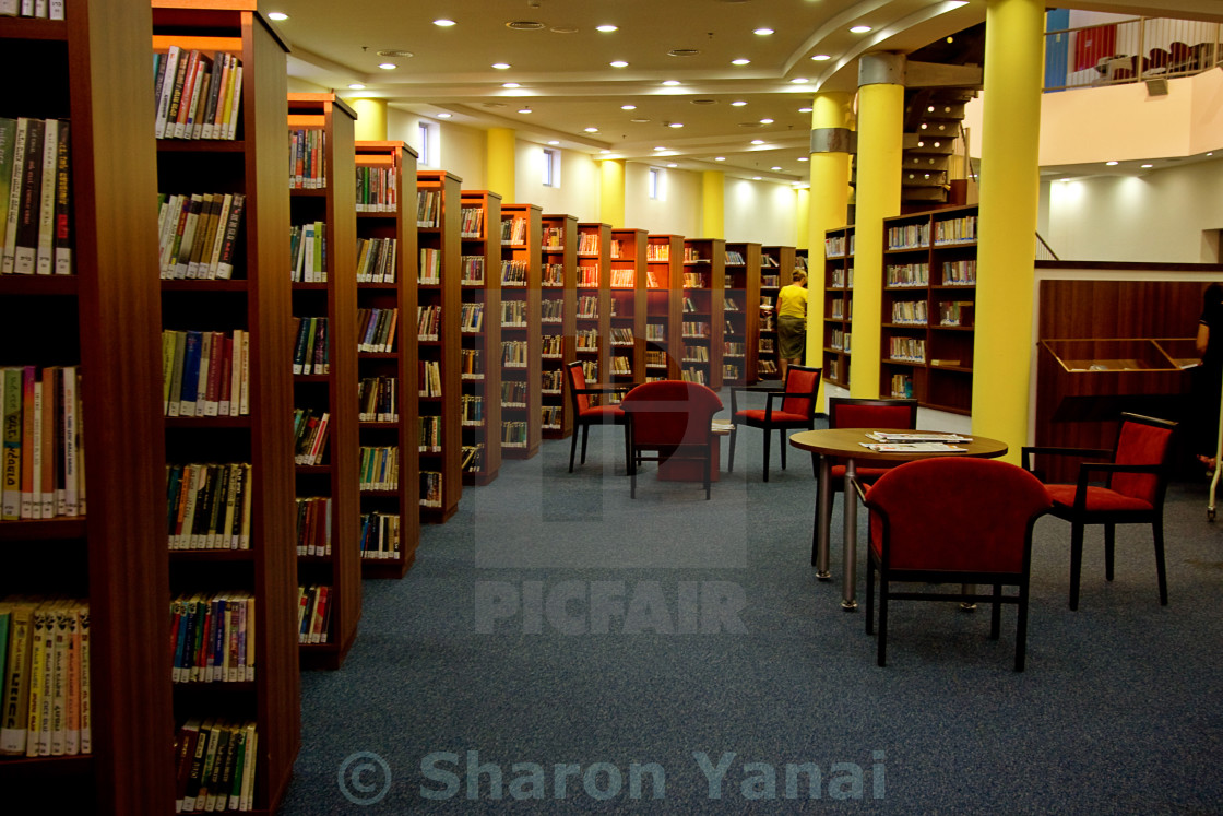 """Library interior"" stock image"
