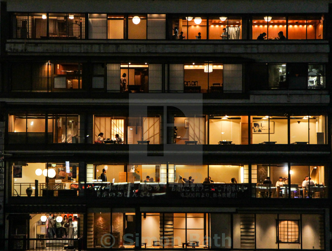 """Japanese Windows at Night"" stock image"