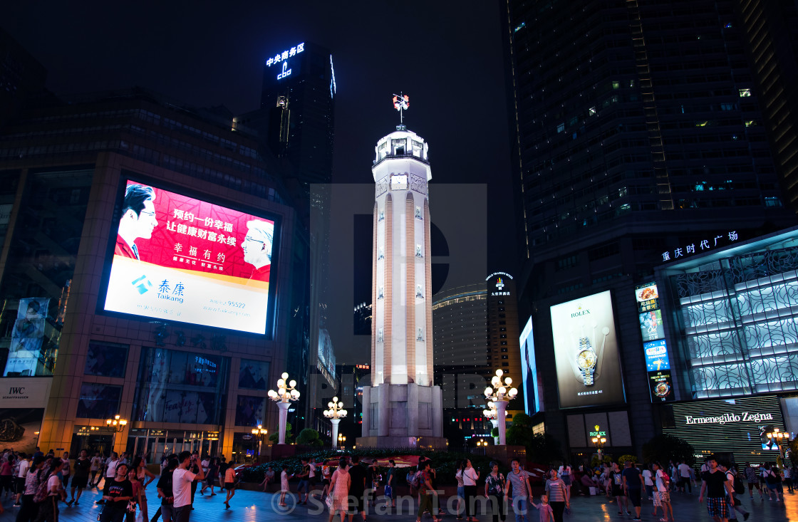 """Jiefangbei Square urbanized do"" stock image"