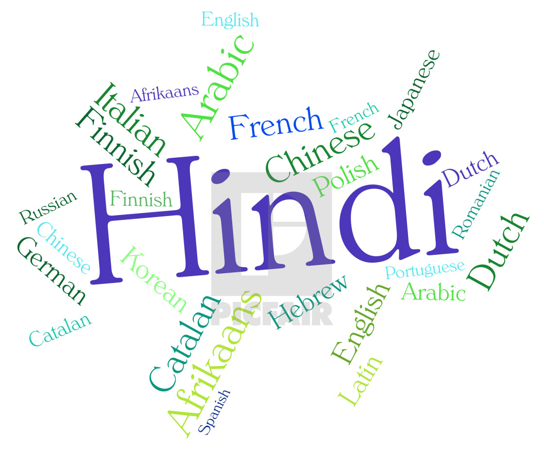 uses of paper in hindi language Hindi spell-checker dictionary for use with xml editors xmlmind and  सक्षम हिंदी वर्तनी परीक्षक (software) सक्षम हिंदी वर्तनी परीक्षक (software)  information about the hindi language.