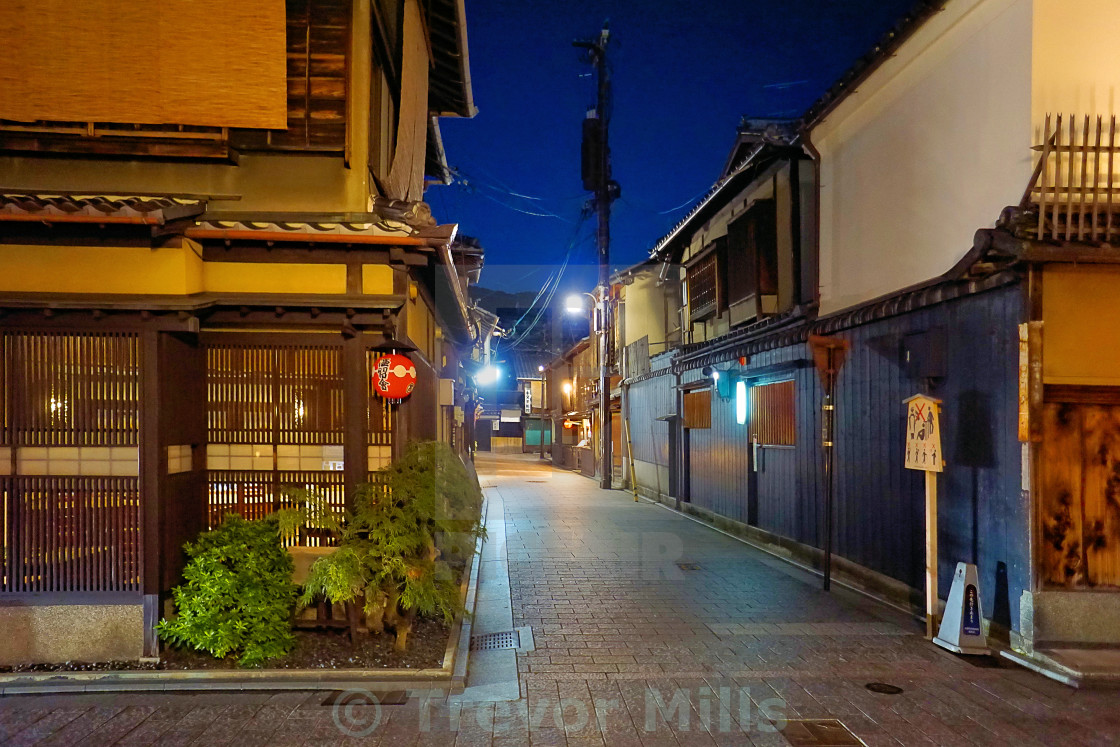 """Goin street Kyoto"" stock image"