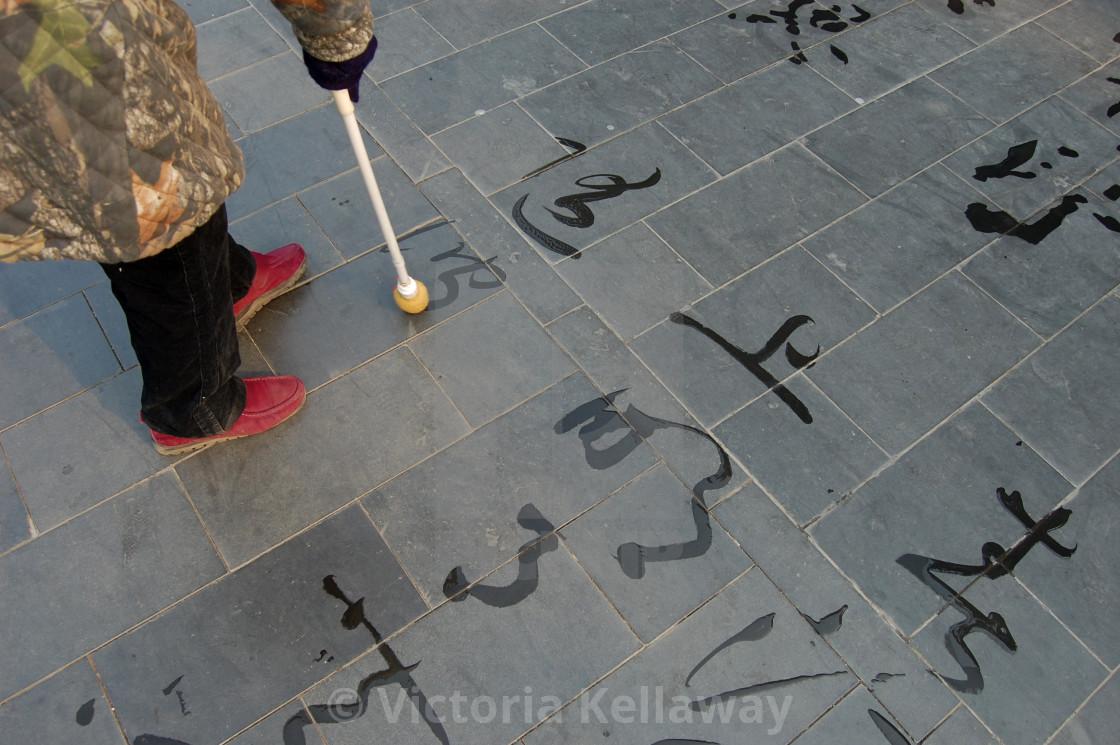 """Chinese water writing"" stock image"