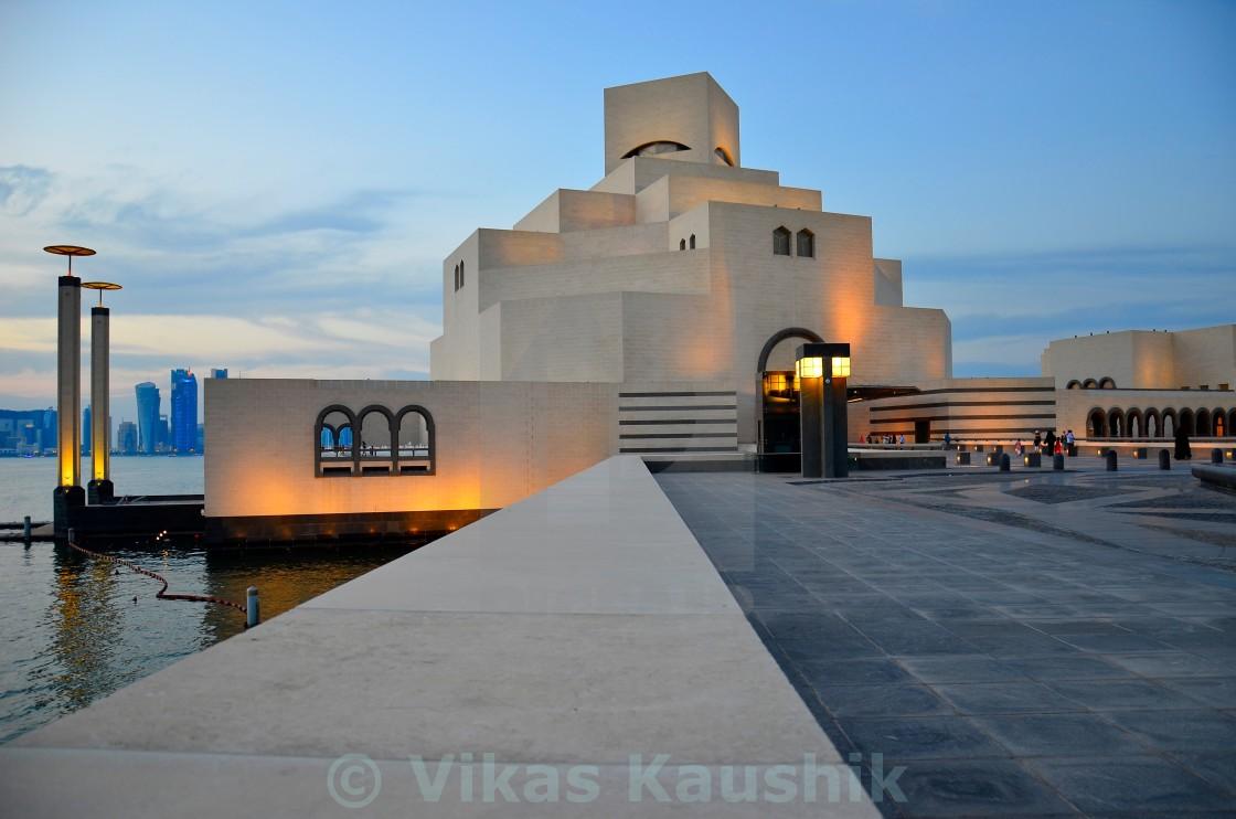 """Islamic Art Center"" stock image"