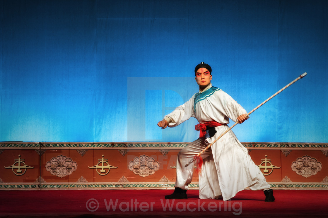 """Beijing opera1"" stock image"