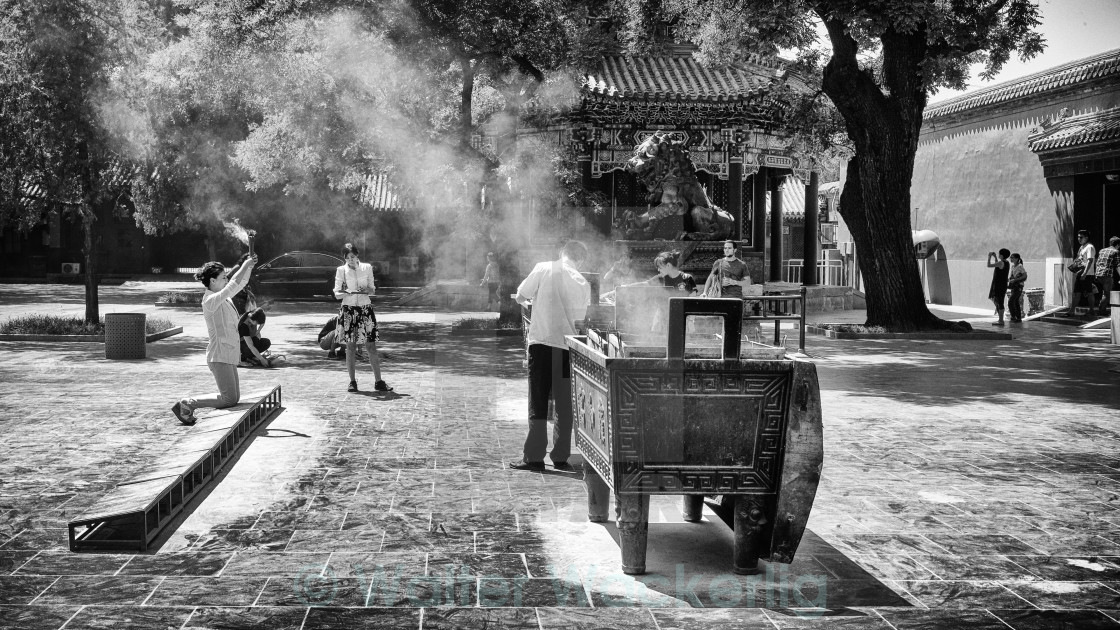 """Yonghe Temple"" stock image"