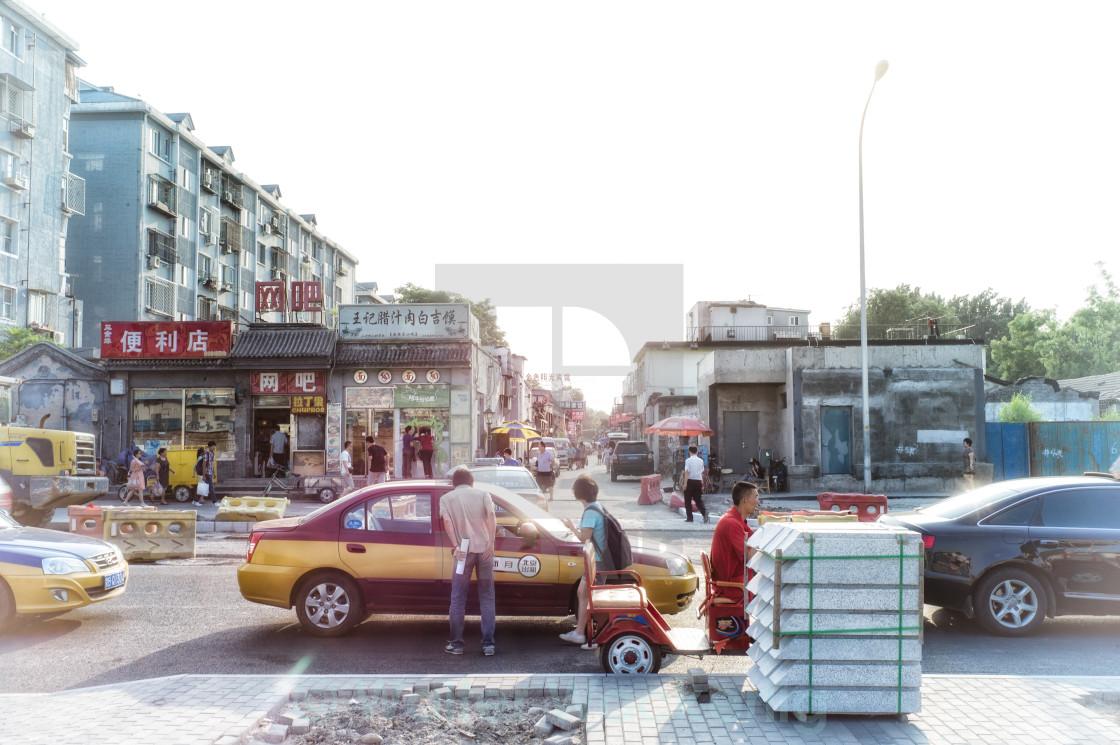 """""""Beijing evening mood"""" stock image"""
