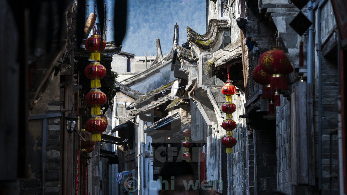 """An Chinese Ancient Towns in FUJIAN"" stock image"