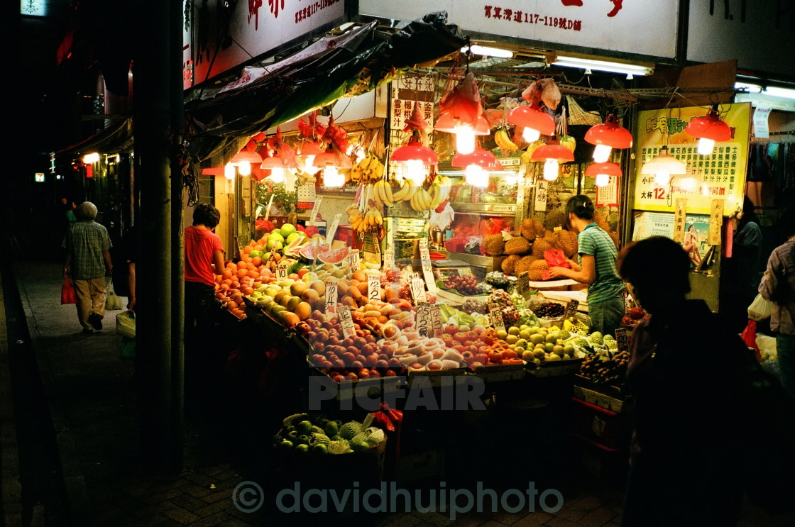 """Fruit stalls, Hong Kong"" stock image"