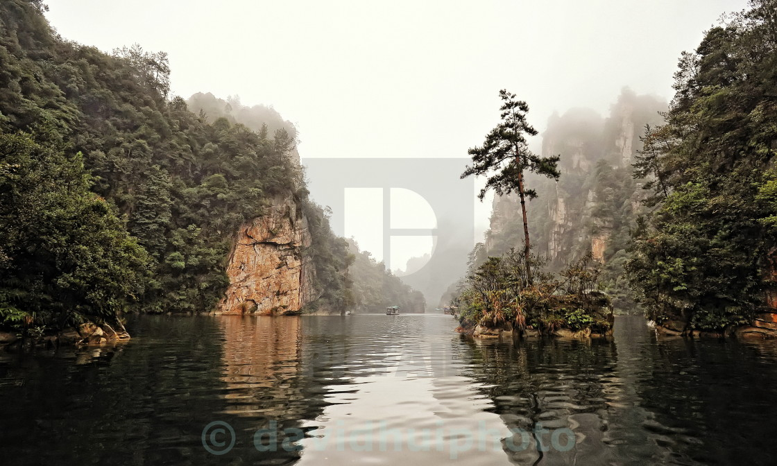 """Baofeng Lake, Hunan , China"" stock image"