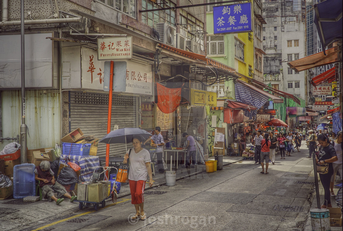 """BACKSTREET HONG KONG"" stock image"