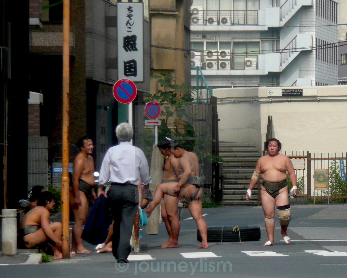 """""""Streets of Tokyo"""" stock image"""