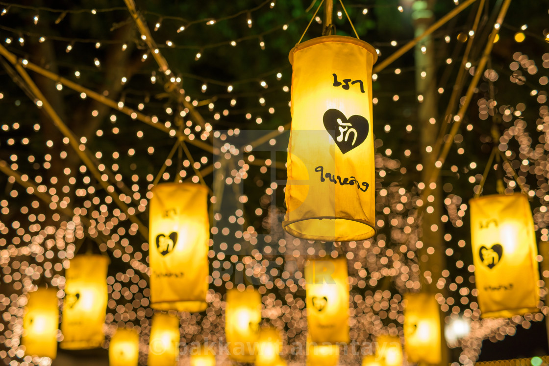 """yellow lamp or lantern with bokeh background"" stock image"