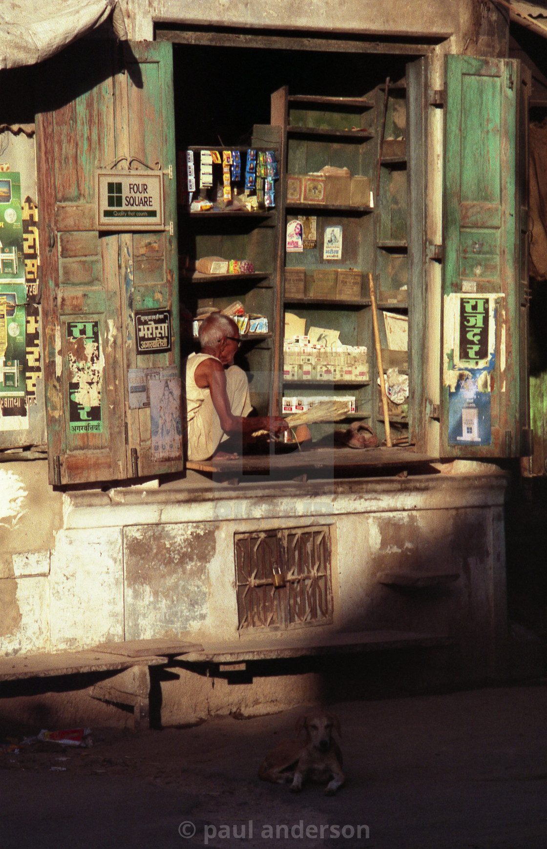 """A small shop in India"" stock image"