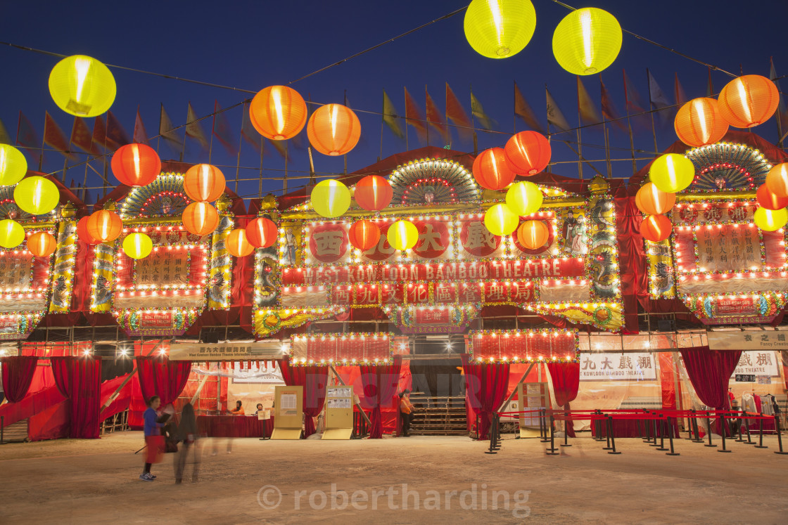 """West Kowloon Bamboo Theatre at dusk, Kowloon, Hong Kong, China, Asia"" stock image"