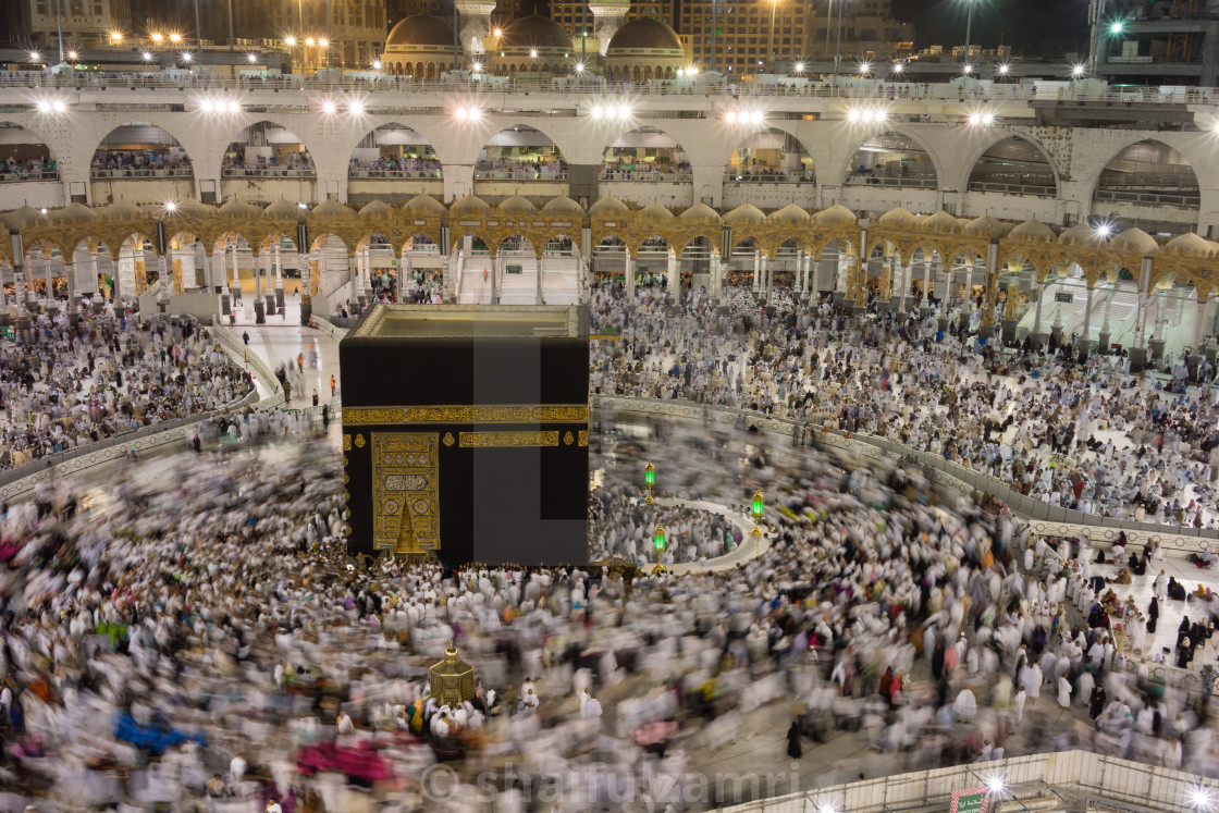 """""""Muslim pilgrims from all over the world gathered to perform Umrah"""" stock image"""