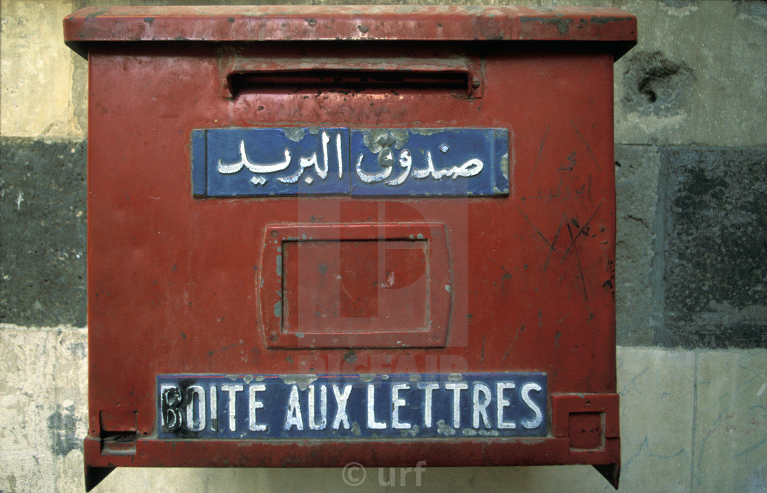 """MIDDLE EAST SYRIA ALEPPO POST MAIL BOX"" stock image"