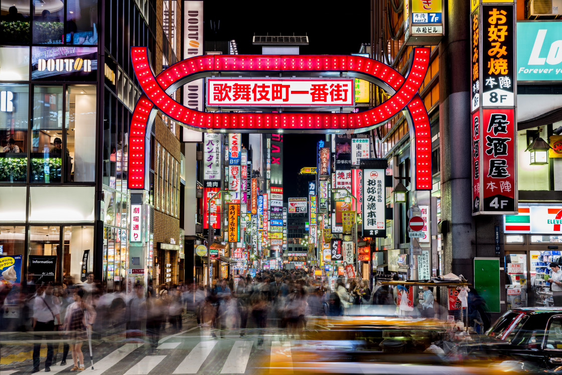 """""""Night life in Kabukicho, the entertainment and red-light district in Shinjuku"""" stock image"""