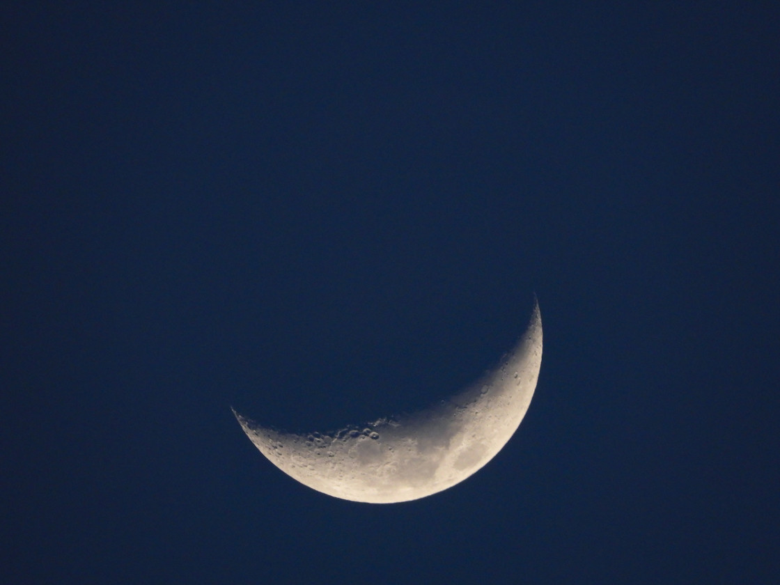 """Waxing Crescent Moon"" stock image"
