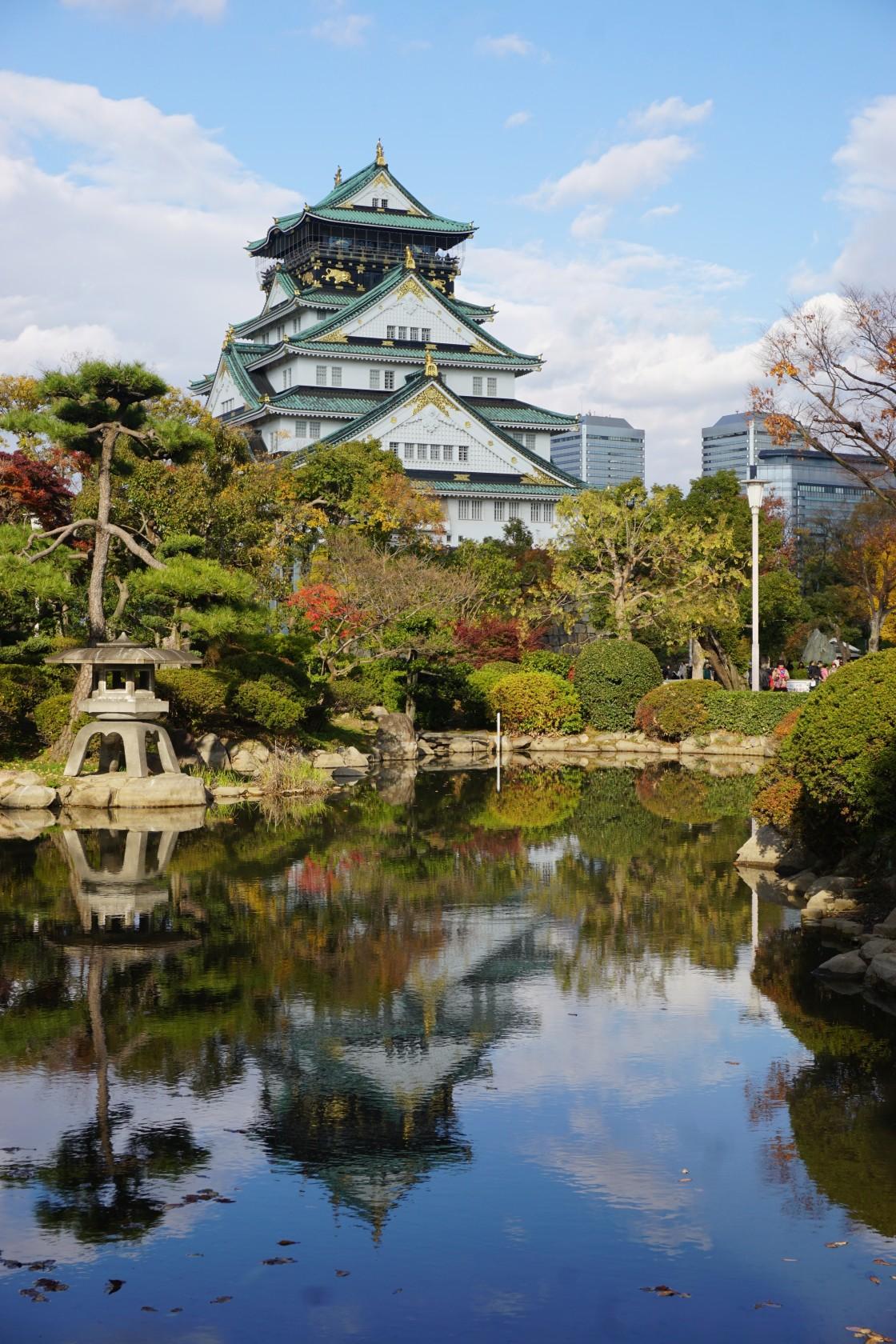 """""""Osaka Castle"""" stock image"""