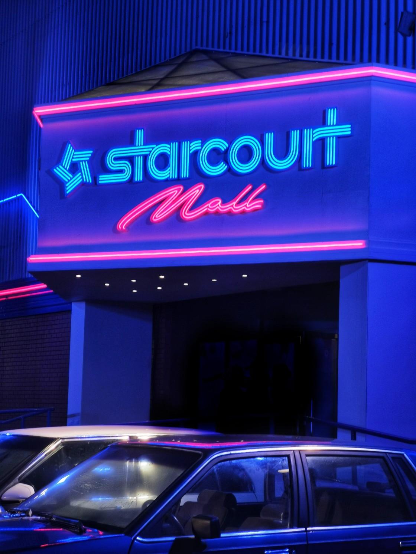 """""""StarCourt Mall"""" stock image"""