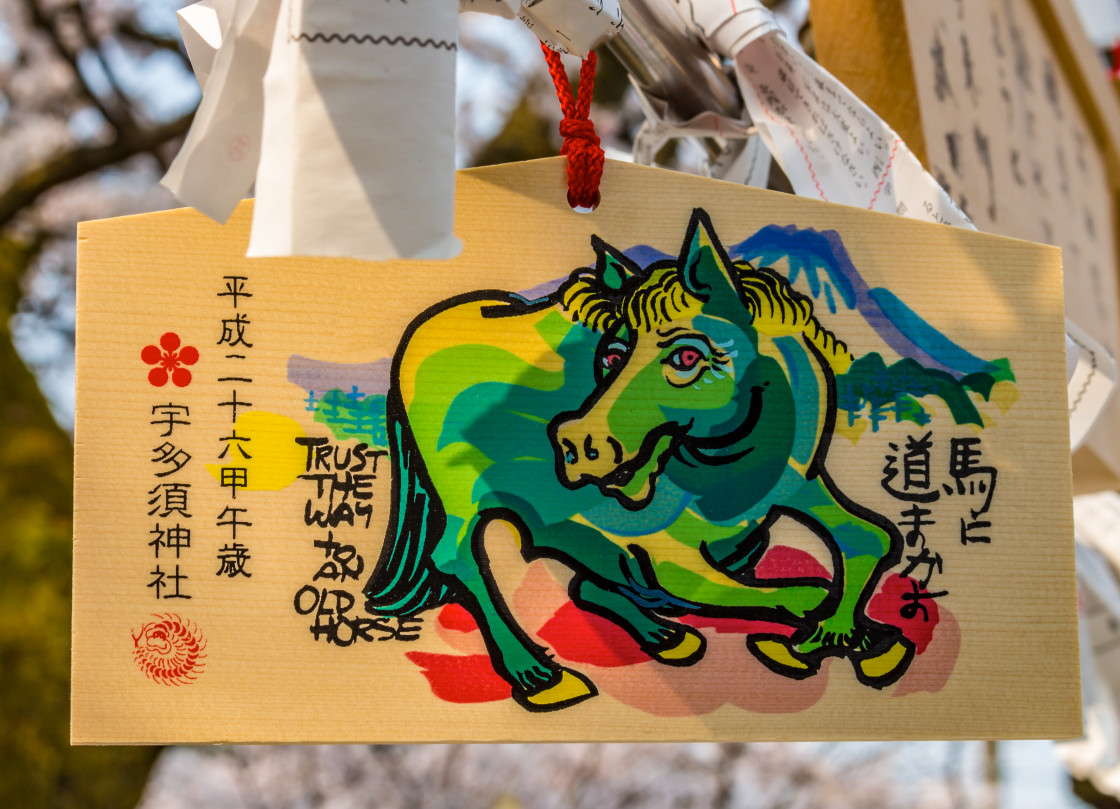 """""""Colourful ema wooden prayer plaques at Japanese shrine."""" stock image"""